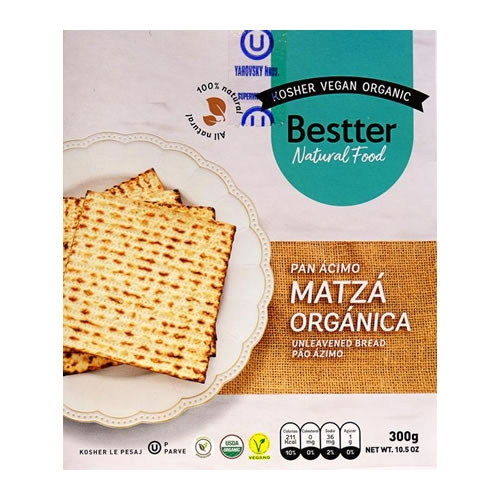 Bestter Matza Orgánica Vegana x 300 Grs - El Banquito Market