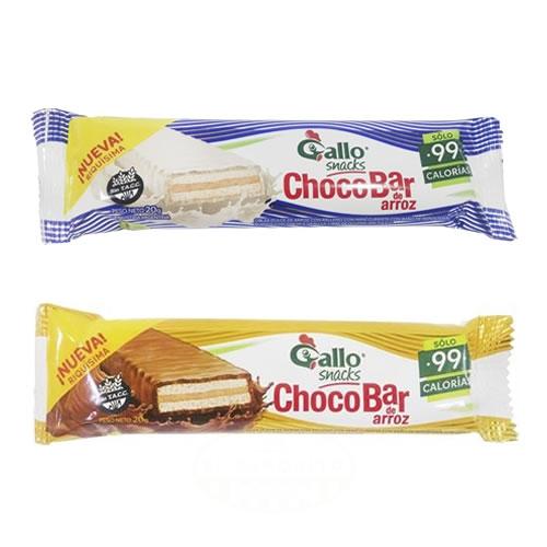 Gallo Chocobar Barra de Arroz Bañada en Chocolate Sin TACC x 20 Grs - El Banquito Market