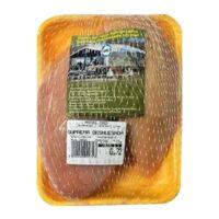 Coeco Suprema de Pollo Deshuesada x 1 Kg - El Banquito Market
